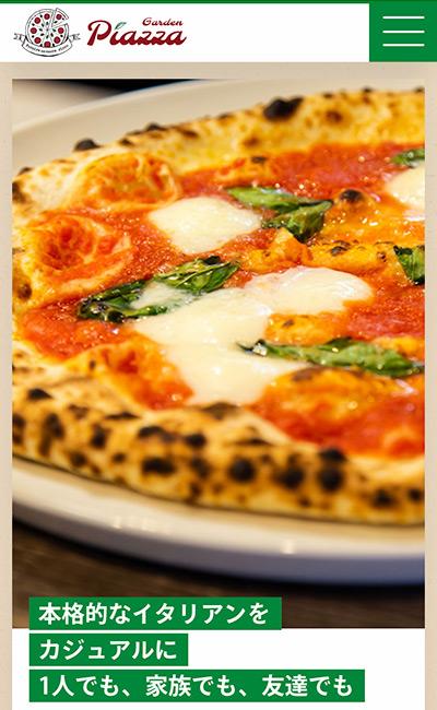 garden Pizazza