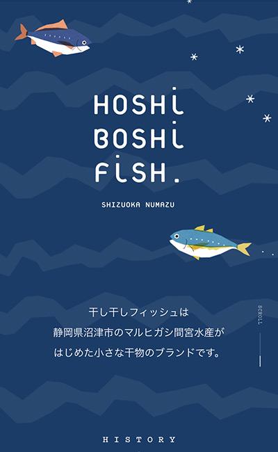 HOSHI BOSHI FISH