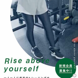 RISE FITNESS GYM