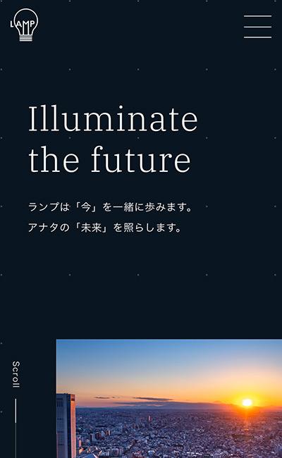 株式会社ランプ
