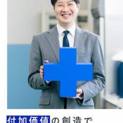ダイオテック東京株式会社